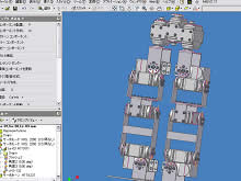ロボットの設計